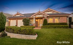 2 Connaught Circuit, Kellyville NSW