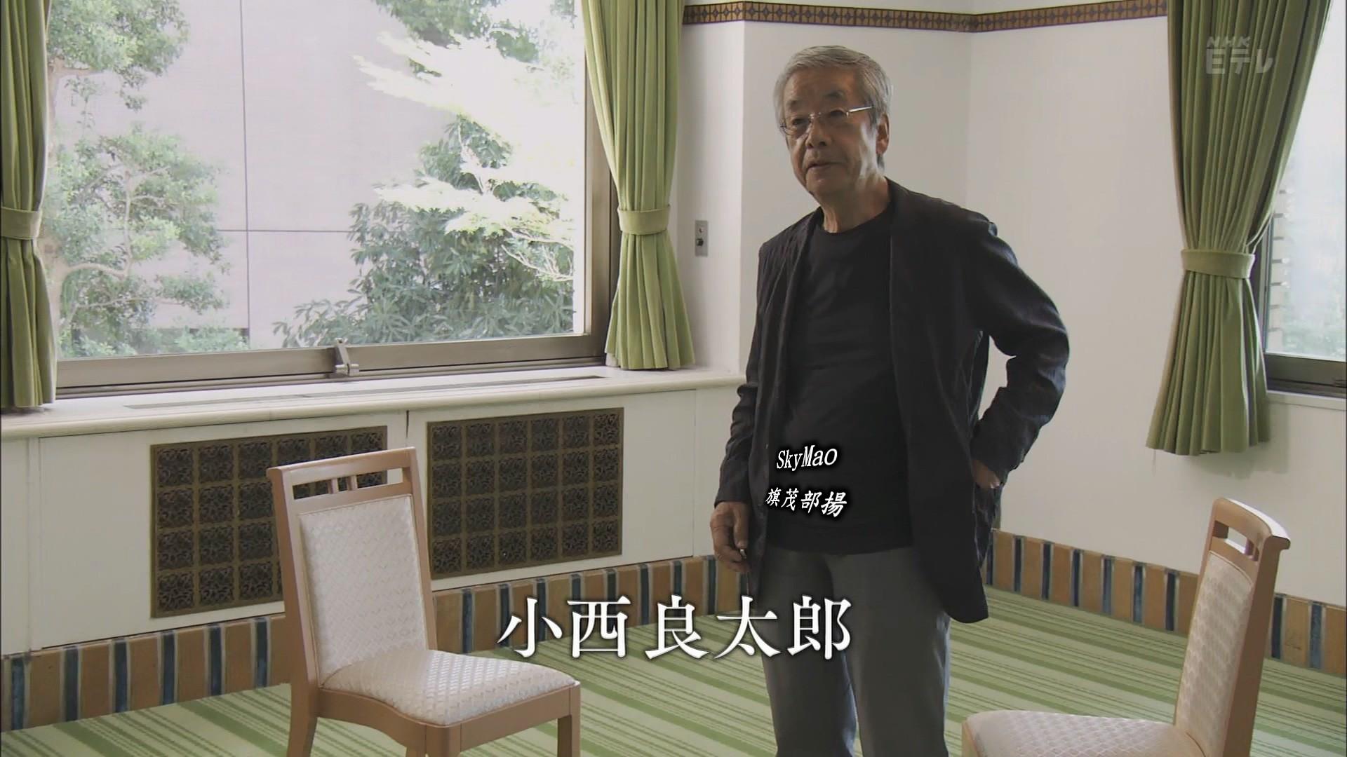 2017.09.23 全場(いきものがかり水野良樹の阿久悠をめぐる対話).ts_20170924_022421.523