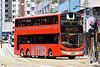 KMB Volvo B9TL 12m (Wright Gemini Eclipse 2 bodywork) (kenli54) Tags: kmb bus buses hongkongbus doubledeck doubledecker volvo volvob9tl b9tl b9 wright wrightbus gemini eclipse avbwu avbwu606 uy3709 113 noadv cityred brightred heartbeatofthecity