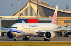 China Airlines Boeing 777-309(ER) B-18006 (Manuel Negrerie) Tags: china airlines boeing 777309er b18006 triple7 b777 773 spotting taiwan airliners jetliners twinengines 777 livery asia taoyuan airport ge90 engines aviation design avionics prattwhitney 777x