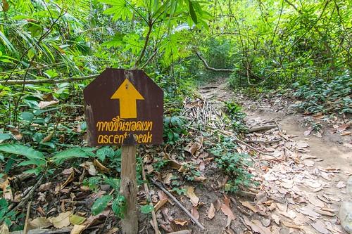 ramkhamhaeng national park - thailande 3