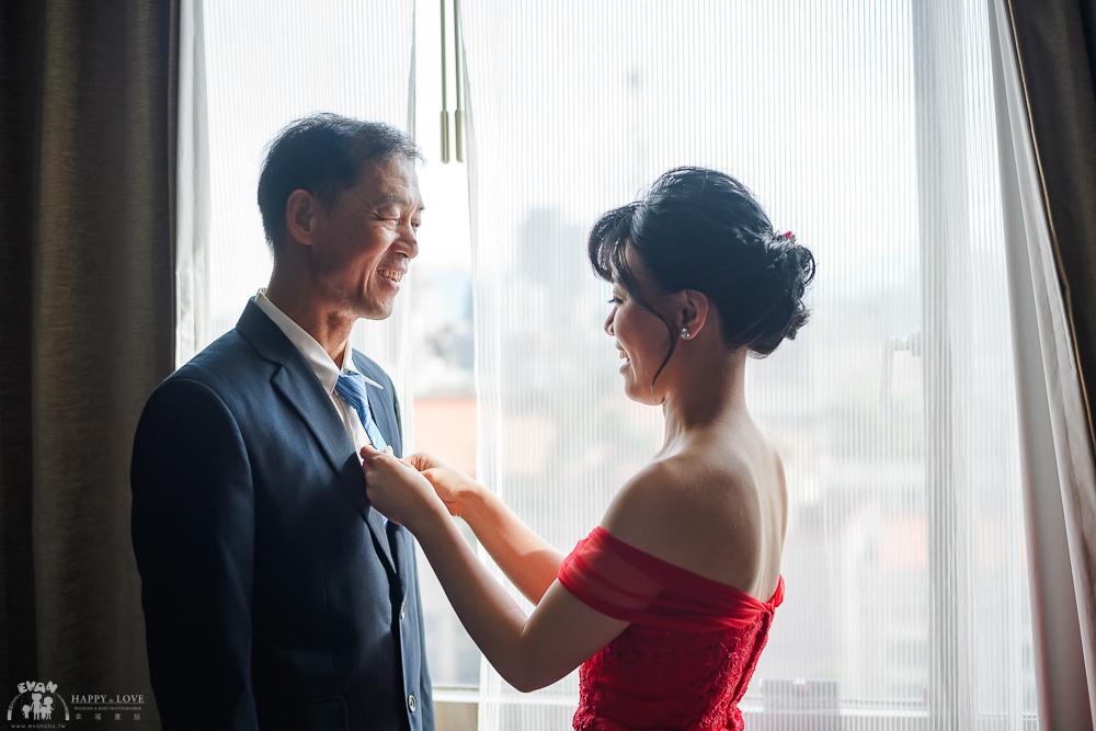 徐州路2號喜來登 婚禮紀錄_0014