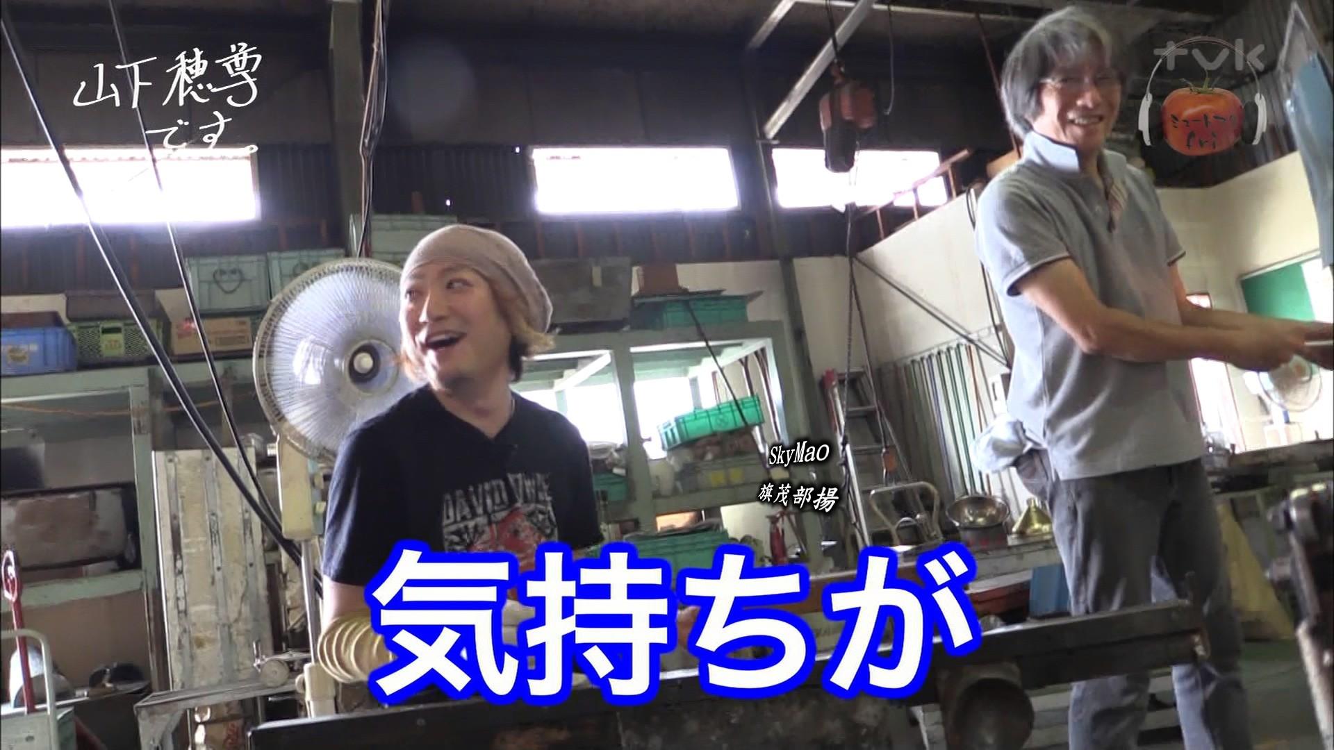 2017.09.01 全場(ミュートマ2).ts_20170902_020321.284