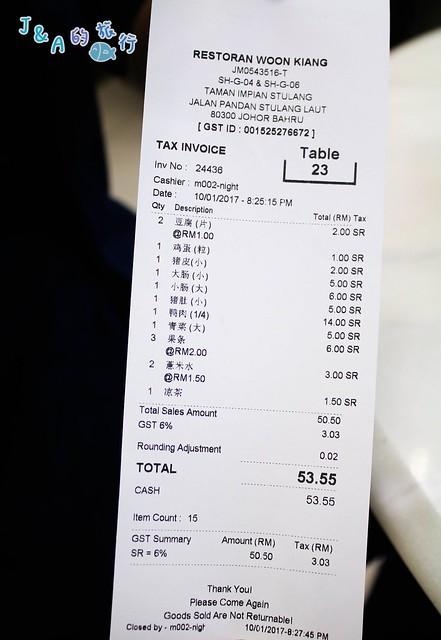 【馬來西亞/新山美食】汶強粿條仔 Restoran Woon Kiang–粿條湯頭有濃郁藥材香,多種滷菜各有特色! @J&A的旅行