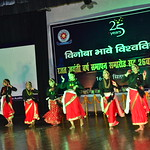 Silver Jubilee Closing Ceremony