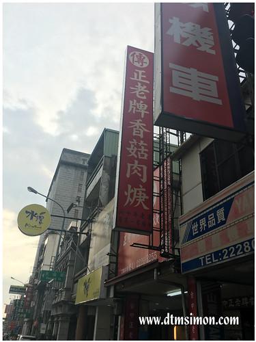 傳台中肉羹 15.jpg