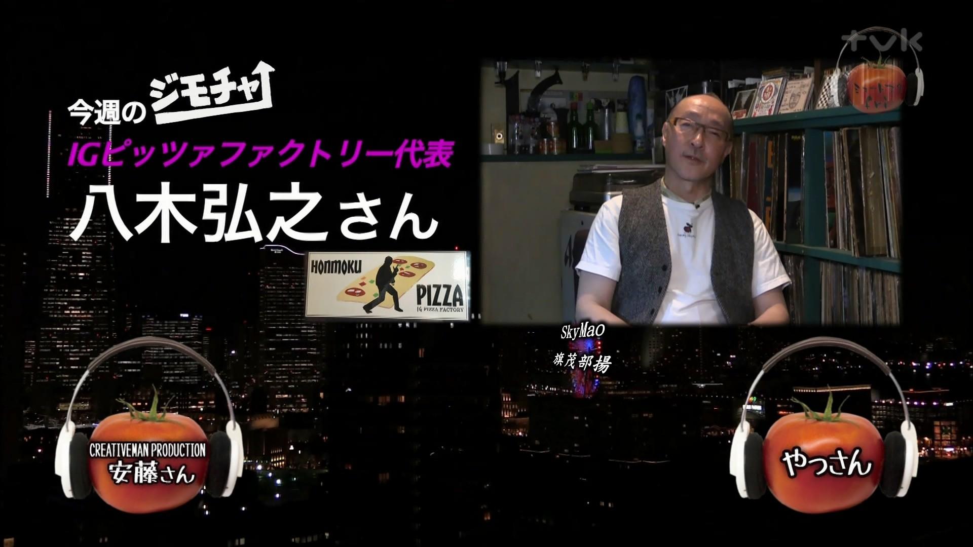 2017.08.18 全場(ミュートマ2).ts_20170819_010945.276