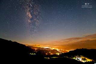 花蓮 富里鄉 六十石山 銀河