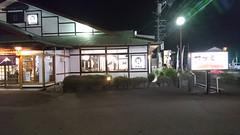 サガミ 藤枝店