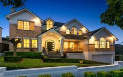 17 Northridge Avenue, Bella Vista NSW