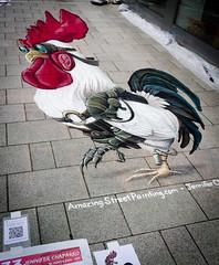 WHV Streetart-Festival 2017-2