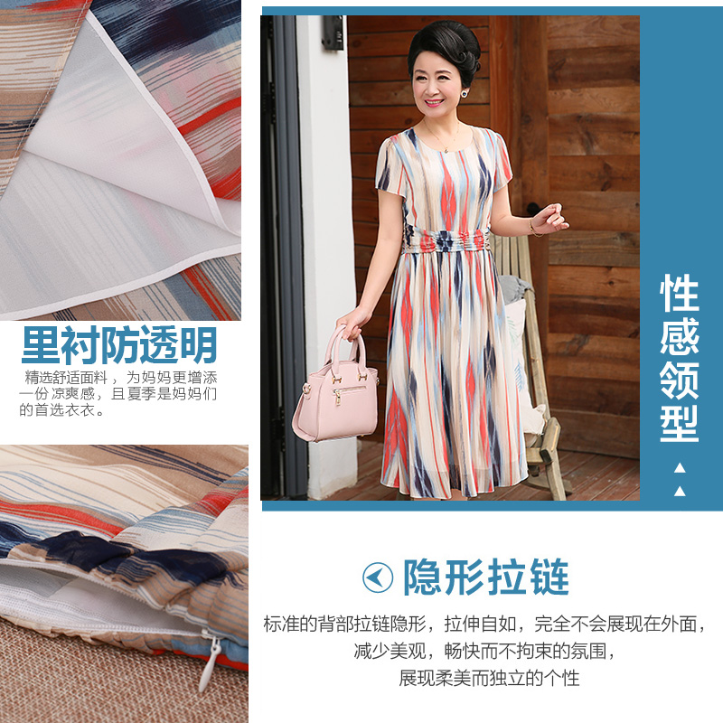 Mother dress summer chiffon dress elegant half sleeve 50 years old summer dress code slim skirt
