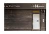Rue Massacre - Salon de Coiffure (Christophe Rettien) Tags: crd63 14 rouen ciseaux coiffeur digicode décentré fujifilm marron nombre porte store vitrine x100t