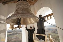 11. Молебен и первый звон в Кармазиновке. 14 ноября 2010 г (Karmazinovka) Tags: святогорск донецкая украина