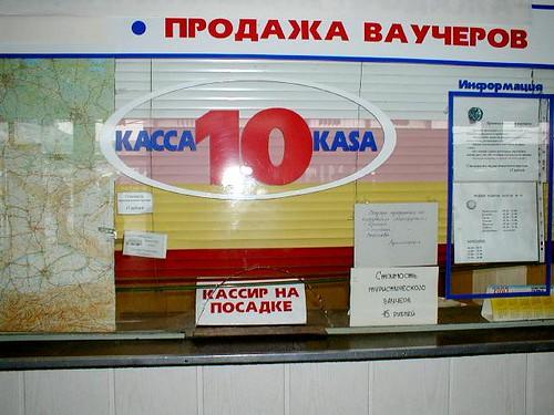 vaucher_window ©  serge.zykov