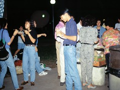 1994_Singapore_2016-07-18_Photo_029 (Matthias & Paula) Tags: singapore sentosa kuala lumpur malaysia cameron highlands zoo japanese gardens