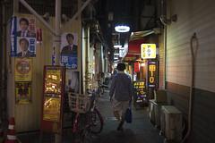 スナックアロマ (ajpscs) Tags: ajpscs japan nippon 日本 japanese 東京 tokyo city ニコン nikon d750 seasonchange summer natsu なつ 夏 2017 shitamachi tokyostreetphotography streetphotography street nightview nightshot nightphotography dayfadesandnightcomesalive tokyonight citylights tokyoinsomnia afterdark tokyoalley attheendoftheday urban people othersideoftokyo strangers walksoflife urbannight スナックアロマ