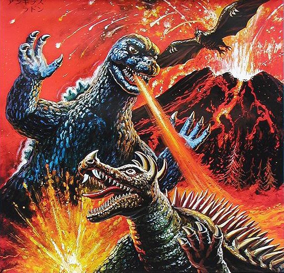The World S Best Photos Of Anguirus Flickr Hive Mind