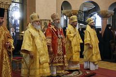 Конференция (II) в Санкт-Петербурге (6) 10.08.2017