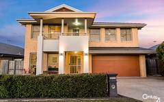 8 Cicada Street, The Ponds NSW