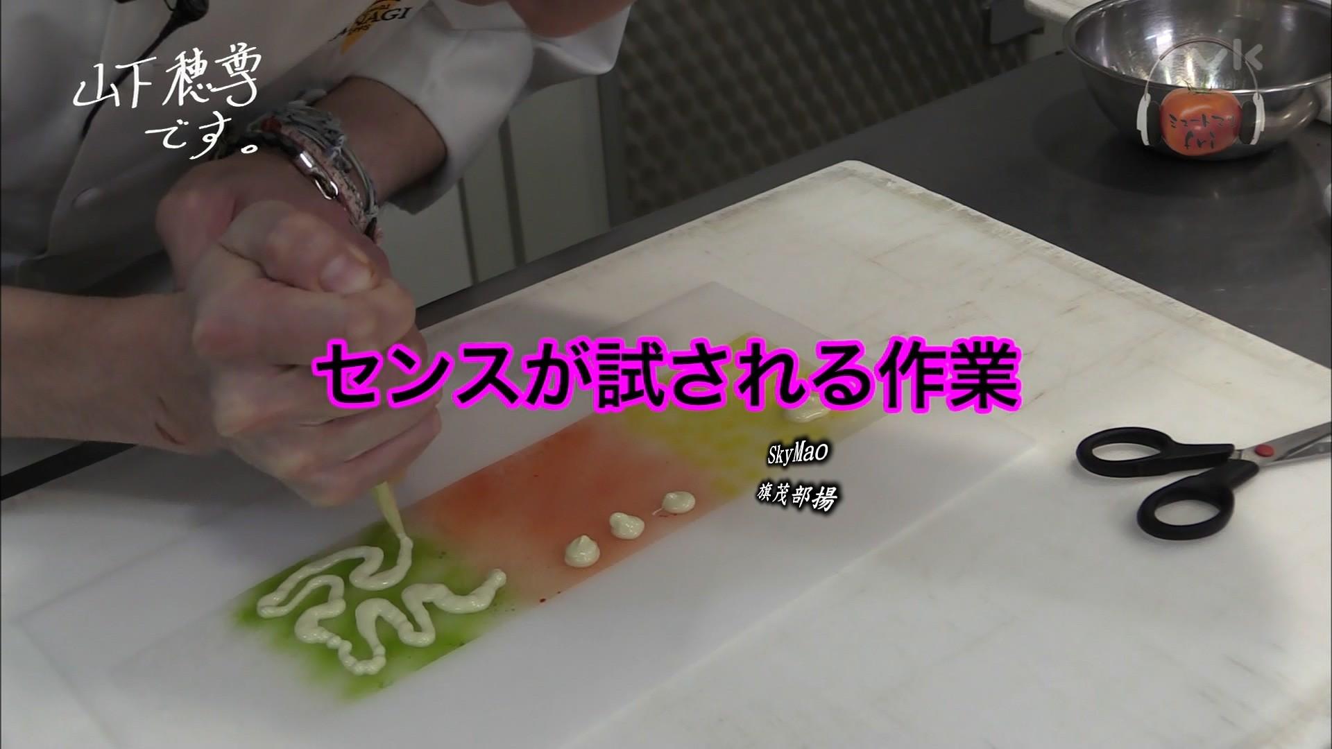 2017.08.18 全場(ミュートマ2).ts_20170819_010458.958