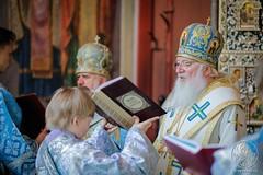 Божественная литургия 570