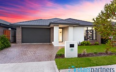 86 Mosaic Avenue, The Ponds NSW