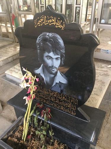 Martyr Cemetery, Tehran