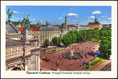 postcard - from frewen, Germany (Jassy-50) Tags: postcard postcrossing lviv ukraine vintagereprint street aerial plaza platz piazza square prospektswobody svobodyavenue swobody svobody unescoworldheritagesite unescoworldheritage unesco worldheritagesite worldheritage whs