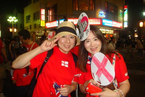 Ryoko & Naomi K