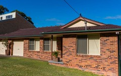 8 Transfield Avenue, Edgeworth NSW