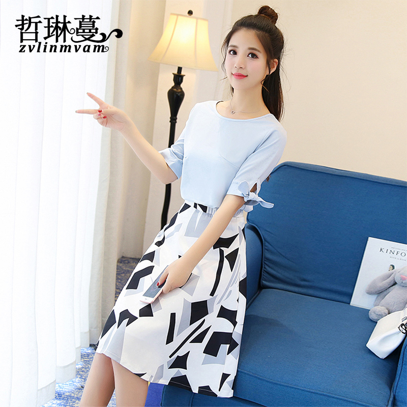 2017 autumn new female tide fresh small set dress, Korean version of fashion students, two sets of temperament autumn outfit