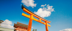 Kyoto_7 (hans-johnson) Tags: fushimi inari taisha inaritaisha inarisan kyoto japan nihon nippon kansai kinki architecture temple jinja shrine shinto sky red canon eos 5d 5d3 vsco city urban blue orange 伏見稲荷大社 伏見 稲荷 大社 稲荷山 京都 日本 ジャパン 関西 近畿 travel 建築 戶外 torii 1635mm hdr bluesky skies shine sunshine cloud azul wide day light capture white higashiyama 16mm