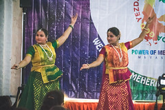 Dance Performance