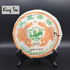 Free Shipping 2008 Tu Lin Feng Huang (704) Beeng Cake 357g YunNan Organic Pu'er Raw Tea Sheng Cha Weight Loss Slim Beauty (John@Kingtea) Tags: puerh puer puerhtea puerhcha chinatea chinesetea yunnan tulin fenghuang phoenix shengcha rawtea