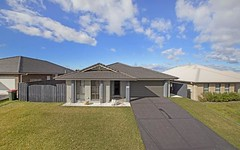 23 Kite St, Aberglasslyn NSW