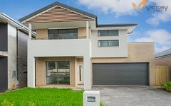 Lot 330 Kerrawary Grove, Schofields NSW