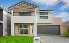 Lot 330 Kerrawary Grove, Schofields NSW