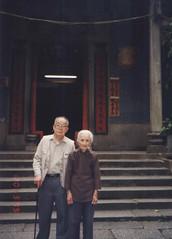 1999 03 family3 (guzhengman) Tags: 1999 march