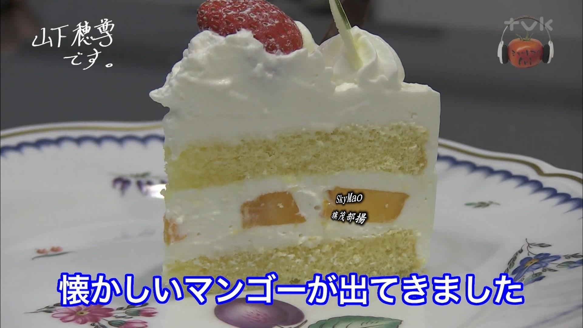 2017.08.25 全場(ミュートマ2).ts_20170826_020114.041