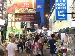 Busy Sai Yeung Choi Street (kevincrumbs) Tags: hongkong 香港 mongkok 旺角