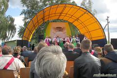 Районные дожинки в Свислочи 2017