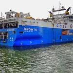 HAI YANG SHI YOU 720, Waalhaven, Rotterdam, Netherlands - 5242 thumbnail
