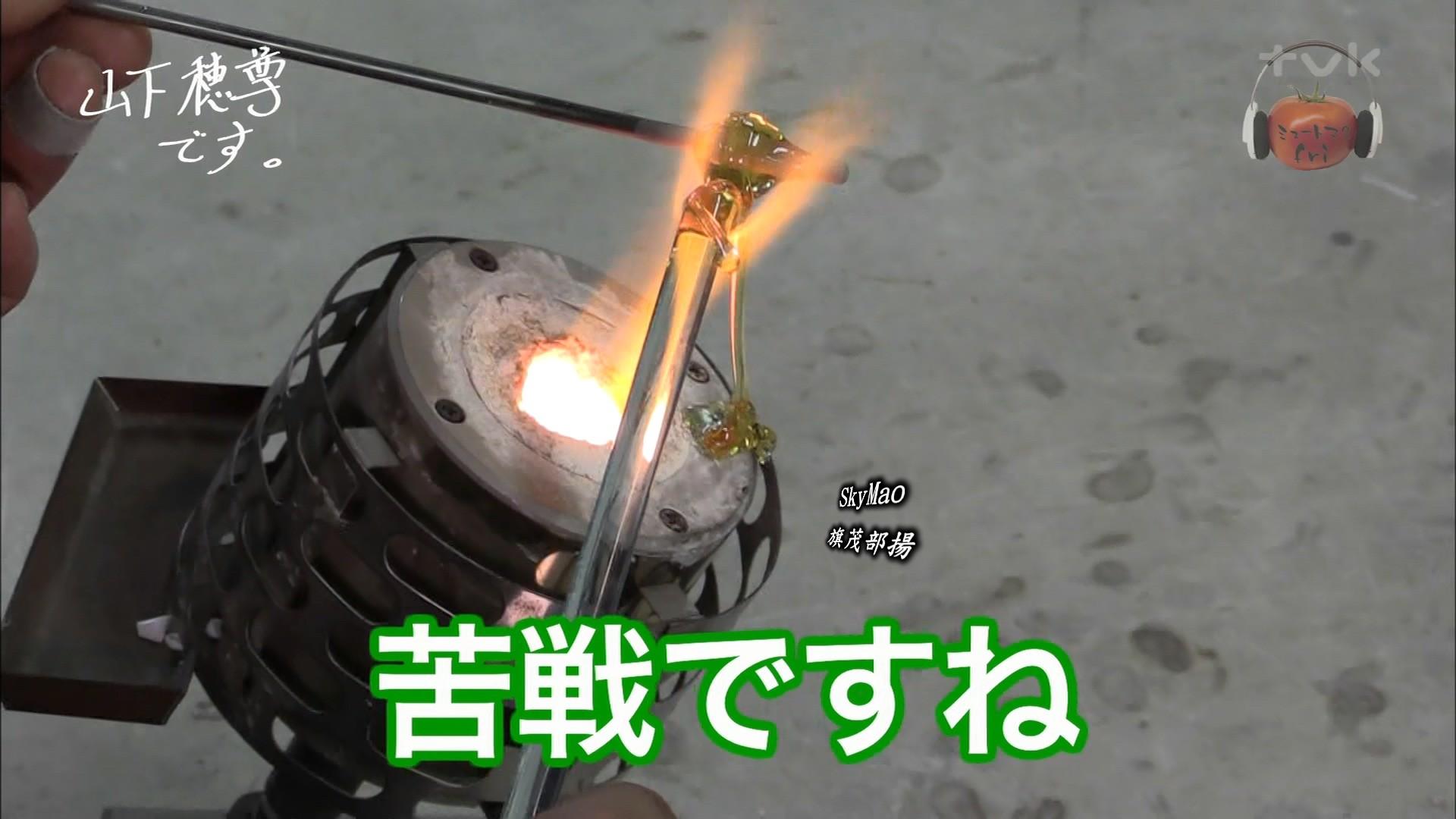 2017.09.15 全場(ミュートマ2).ts_20170916_014839.439