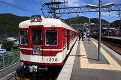 Arimaguchi Station (Kobe Dentetsu Railway) (Hideki Iba) Tags: railway kobe japan 神戸 神戸電鉄 神鉄 shintetsu sky station d850 nikon 1376frame 2485 zoom nikkor