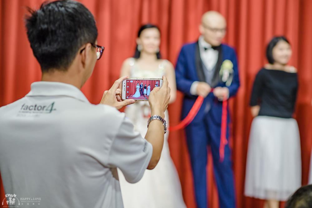 徐州路2號喜來登 婚禮紀錄_0184
