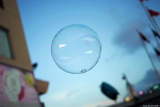 Bubble up !
