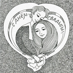 Anniversary - 10 years of Weddings (Annabelle Danchee) Tags: sketch illustration graphicdesigner designer dancheeannabelle annabelledanchee paper pen people creative art beautiful graphic graphics drawing draw woman blackandwhite искусство искусствовмассы copic