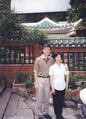1999 03 family10 (guzhengman) Tags: 1999 march