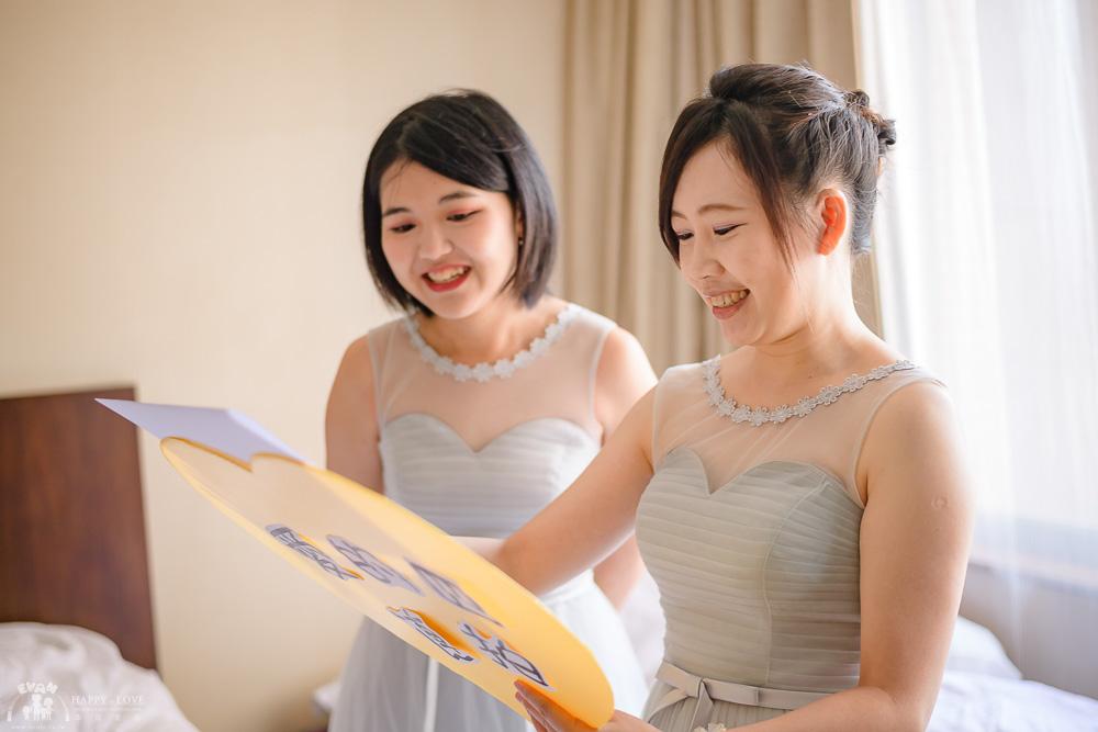 徐州路2號喜來登 婚禮紀錄_0056